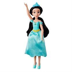 boneca-princesa-jasmine-basica-b9996-hasbro--1-