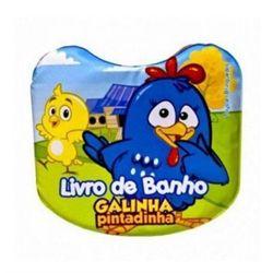 Livro-de-Banho---Galinha-Pintadinha---Toyster